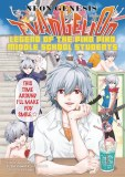 NGE Legend Piko Piko Middle School Students TP Vol 02