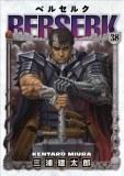 Berserk Vol 38