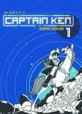Captain Ken GN Vol 01
