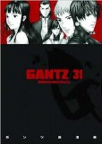 Gantz Vol 31