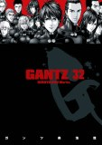 Gantz Vol 32