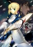 Fate Zero TP Vol 01