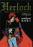 Captain Harlock Classic Collection GN 01