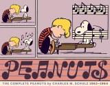 Complete Peanuts TP Vol 07 1963-1964