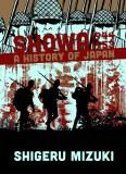 Showa History of Japan Vol 03 1944-1953