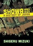 Showa History of Japan Vol 04 1953-1989
