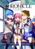 Daisuke Moriyama Art Works Chronicle SC