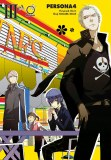 Persona 4 GN Vol 03