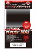 KMC Hyper Matte 80ct Black Sleeves