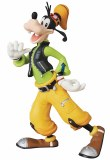 Kingdom Hearts Goofy UDF