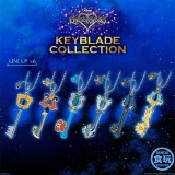 Kingdom Hearts Keyblade V1 Keychain Blind Box