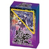 Caster Chronicles Starter Deck Arrogant Swallowtail