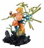 Dragon Ball Z Super Saiyan Son Goku Figuarts Zero AF