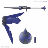 Gundam Build Divers 10 Injustice Weapons 1/144 Hgbd Mdl Kit