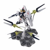 Chars Counterattack Nu Gundam Fin Funnel 1/144 Model Kit