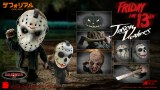 Friday the 13th Jason Defo Real Soft Vinyl Statue Halloween Ver