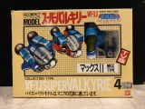 Macross Joke Machine VF-1J SuperValkyrie HiCompact Model