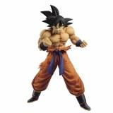 Dragon Ball Z Maximatic The Son Goku III Figurine