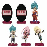Dragon Ball Legends Collab World V3 Figurine