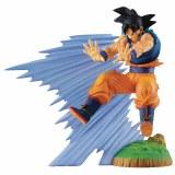 Dragon Ball Z History Box V1 Son Goku Figurine