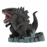 Godzilla 2019 V2 Deformed Figure