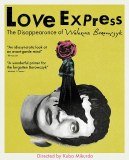 Love Express The Disappearance of Walerian Borowczyk Blu ray