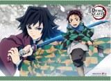 Demon Slayer Tanjirou and Giyu Wall Scroll