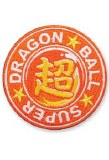 Dragon Ball Super Orange Logo Patch