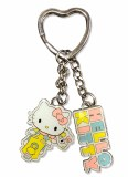 Hello Kitty Adventure Keychain