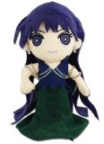 Sailor Moon Mistress Nine Plush