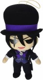 Black Butler Book of Circus Sebastian with Top Hat Plush