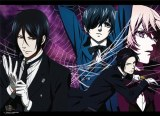 Black Butler Sebastian/Ciel/Claude/Alois Web Wall Scroll
