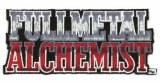 Fullmetal Alchemist Logo Patch