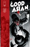 Good Asian #4