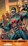 Captain America #29 Reborn Variant