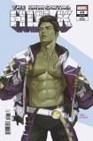 Immortal Hulk #49 Lee Variant