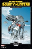 Star Wars Bounty Hunters #2 Sprouse Empire Strikes Back Variant