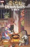 Demon Days X-Men #1 Gurihiru Variant