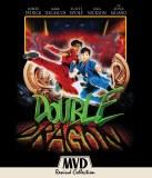 Double Dragon Blu ray DVD