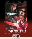 My Samurai Blu ray