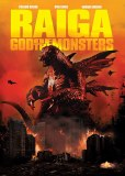 Raiga God of the Monsters DVD