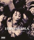 Hiroshima Blu ray