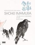 Survivor Ballads Three Films by Shohei Imamura 3 Disc Special Edition Blu ray