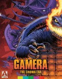 Gamera The Showa Era Collection 4 Disc Special Edition Blu ray