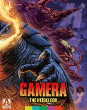 Gamera The Heisei Era Collection 4 Disc Special Edition Blu ray