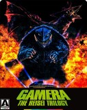 Gamera The Heisei Trilogy 3 Disc Limited Edition Steelbook Blu ray