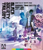 Black Society Trilogy Blu Ray