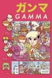 Gamma #1 (Of 4)