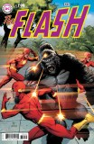 Flash #750 1950s Var