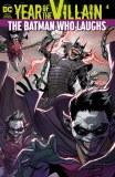 Batman Superman #4